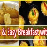 See 4 Quick and Easy to Make Breakfast Dishes with Eggs [Recipes]