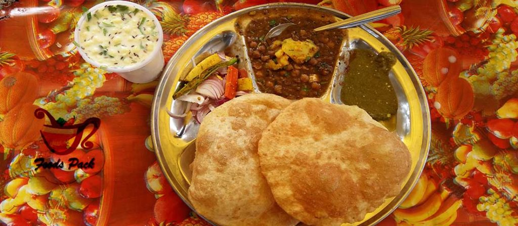 Image of Halwa Puri in Pakistani Food