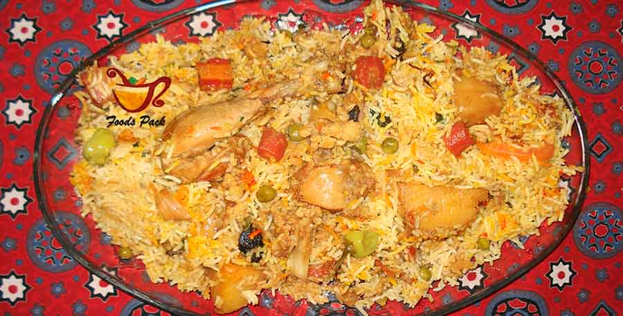 Sindhi in Types of Biryani Image