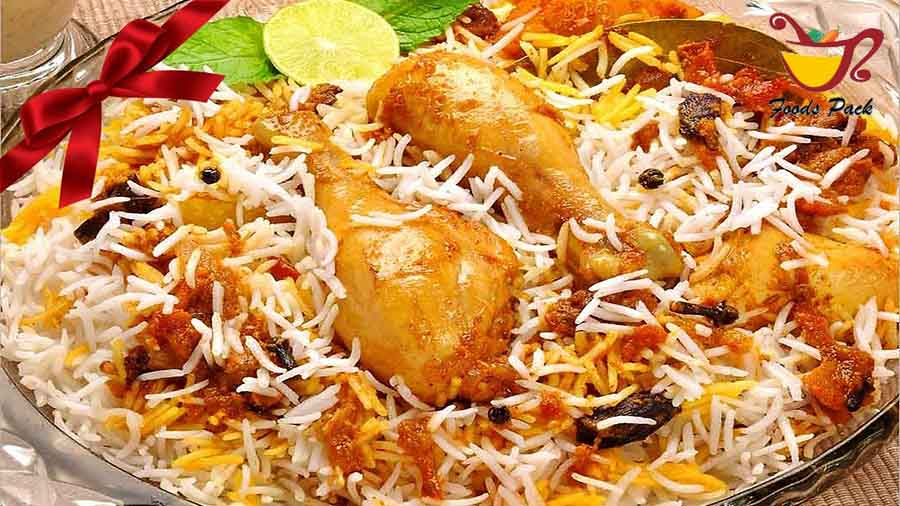 Biryani to Cook Meal