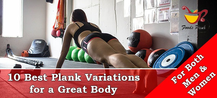 Best Plank Variations Feature Image